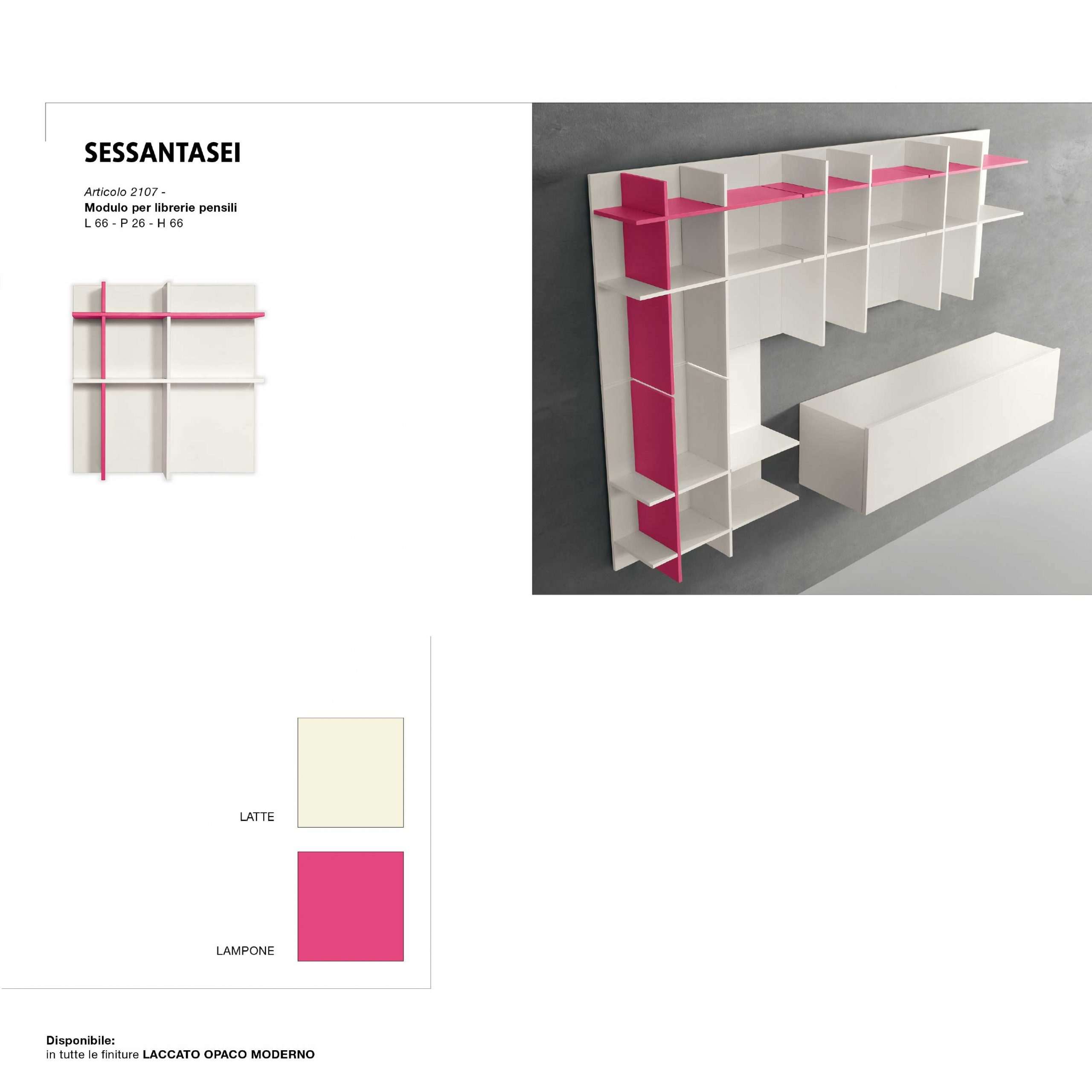 Libreria-SD-Italia-creazione-depliant-a-padova