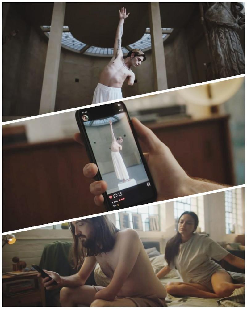 screen del marketing per la bellezza di Zalando - body positivity